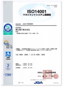 ISO14001 Management System registration card