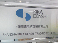 RIKA DENSHI GROUP Shanghai